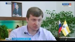 Экс-главе минстроя Ставрополья продлили арест
