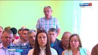 Вести-Псков 21.08.2018 20-40