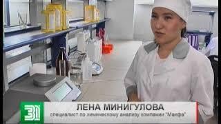 Раскрыли секрет идеальной выпечки  На Южном Урале запустили современную лабораторию, где проверяют к