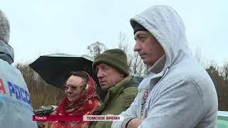 Власти Томска собираются ликвидировать свалки