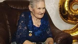 90 лет исполнилось Ольге Федоровне Миловановой