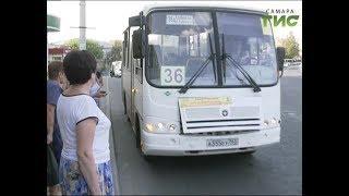 """""""Город С"""" от 22.08.2018"""