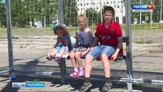 Автобусная остановка в виде футбольных ворот появилась в центре Архангельска