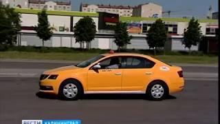 В Калининграде проверили машины таксопарков, подавших заявку на работу в дни ЧМ-2018