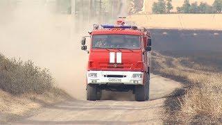 В выходные Ставропольский край выходит в противопожарные рейды