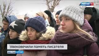 В Барнауле на доме Марка Юдалевича установили мемориальную доску