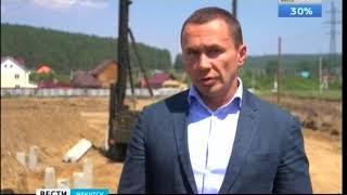 Новую школу на 616 мест построят в мкр не Лесном Иркутска