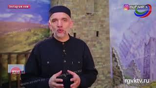 Муфтият республики поддержал конкурс управленцев «Мой Дагестан»