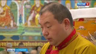 В Центральном хуруле готовятся к ритуалу Пуджы долгой жизни