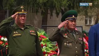 Призывники из Курганской области отправились служить в Президентский полк