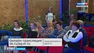 """Сегодня начались дебаты участников предварительных выборов """"Единой России"""""""