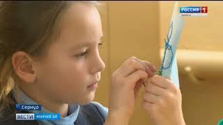 В Сернурском Доме детского творчества раскрывают таланты каждого ребёнка - Вести Марий Эл