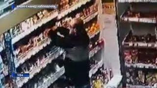 В Уфе кражу продуктов зафиксировала камера видеонаблюдения