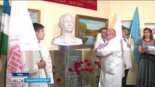 В Уфе установили бюст знаменитому хирургу и академику Гатауллину