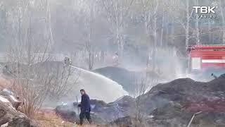 В Красноярске горит трава