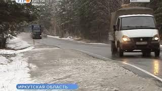 МЧС предупреждает водителей о повышенной опасности на дорогах Иркутской области из за непогоды