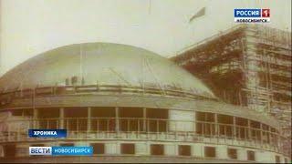 В Новосибирске отмечают день рождения НОВАТа: история Победы и личной трагедии