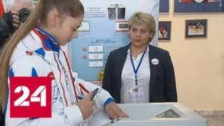 В Москве закрылись избирательные участки - Россия 24