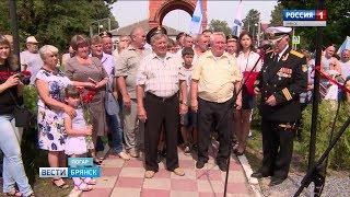 В Погаре установили памятный знак морякам всех поколений