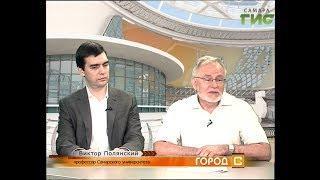 """""""Город С"""" от 18.07.2018"""