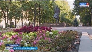 Подробности дуэли Лермонтова хранит ставропольский архив