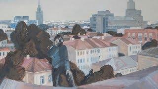 Югорчан приглашают на уникальную выставку «Городские мотивы»