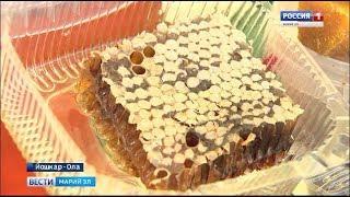 В Царевококшайском Кремле прошла ярмарка мёда