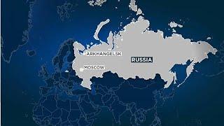 Взрыв в Архангельске: есть жертвы