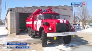 В Волгоградской области улучшают условия работы специальных экстренных служб