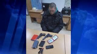 Лже сотрудник ФСБ задержан