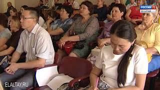 В Управлении Роспотребнадзора по РА провели публичные обсуждения правоприменительной практики