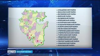 МЧС предупреждает о высокой пожароопасности лесов в 18 районах Башкирии