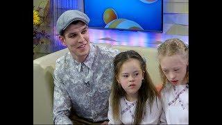 Хореограф Денис Шевчук: танцы помогают детям с особенностями развития улучшать координацию