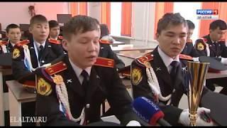Лучший казачий кадетский класс Сибири