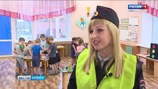 """""""Вести. Брянск"""" (эфир 07.12.2018 в 20:45)"""