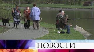 В Москве и области 2 мая может быть установлен температурный рекорд - воздух прогреется до +30°.