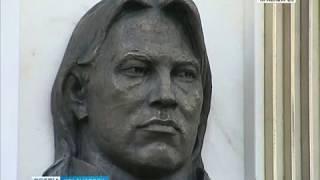 На доме, где Дмитрий Хворостовский провел свое детство, установили мемориальную доску