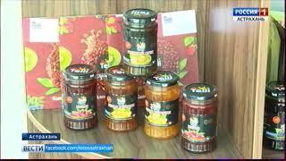 В Астрахани состоялось открытие Азербайджанского делового центра