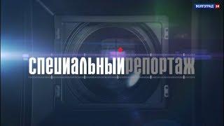 В Волгограде прошла научная конференция «Смутные времена в России»