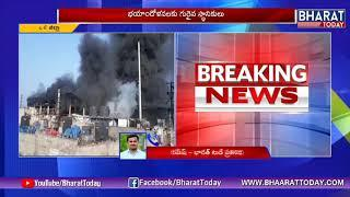 Massive Fire Incident In Industrial Area Bachupally At Medchal || Bharat Today