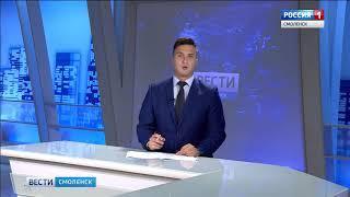 В Смоленске задержан руководитель регионального отделения банка