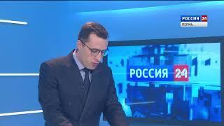 Интервью с новым ректором Пермского аграрно-технологического университета
