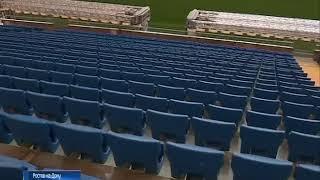 """В день первого матча возле стадиона """"Ростов-Арена"""" не будет работать парковка"""