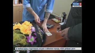 Гробовой бизнес: в Цивильском бюро судмедэкспертизы на покойниках  делали деньги