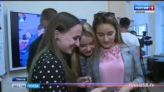 В Пензенской области откроют региональное представительство фонда «Сколково»