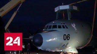 Ил-38, аварийно севший в Жуковском, будет отремонтирован - Россия 24