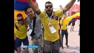 Колумбия-Япония. Как следили за матчем в Калининграде