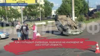 Иномарка перевернулась на крышу у Ж/Д вокзала в Вологде
