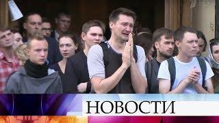В Москве прощаются с российскими журналистами, убитыми в Центральноафриканской республике.