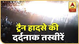 Amritsar Train Accident: 61 Dead, More Than 70 Injured In The Incident So Far | ABP News